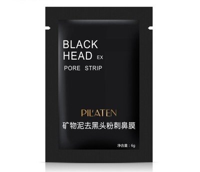 Pilaten Black Mask maseczka czarna maska do twarzy węglowa oczyszczająca 6g saszetka