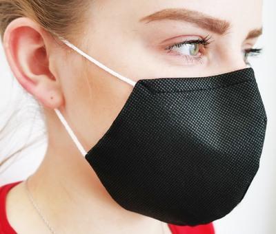 Maska maseczka ochronna 2 warstwowa, wielorazowa, czarna, foliowana 1 szt.