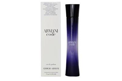 Armani Code WOMAN edp 75ml tester